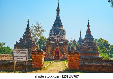 Visit ancient Daw Gyan pagoda complex with preserved rust-red brick shrines, located along the jungles of Ava (Inwa), Myanmar.
