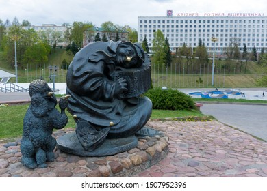 Vitebsk. Belarus. 04 may 2019. The sculpture is a street clown around the summer amphitheatre