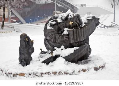 VITEBSK. BELARUS. 23 DECEMBER 2018 : Sculpture Street Clown in Vitebsk. Belarus