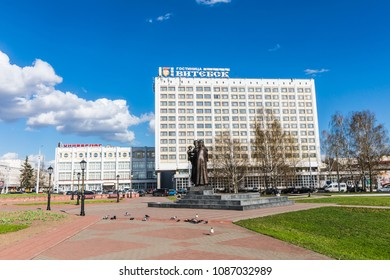 Vitebsk, Belarus - April 21, 2018:  Square of the Millennium of Vitebsk and the monument to Alexander Nevsky and his family