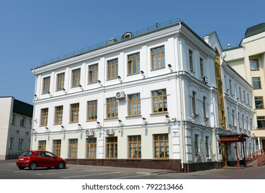 VITEBSK, BELARUS - AUGUST 8, 2015:Republican center for sanitation and sanatorium treatment of the population in Vitebsk.