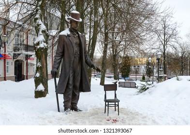VITEBSK, BELARUS - JANUARY 13, 2019: Monument to Vitebsk giant Fedor Makhnov (1878-1912), tallest man in world (height 285 centimeters), Vitebsk, Belarus