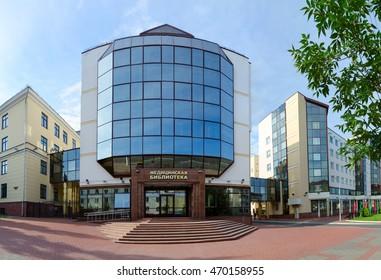 VITEBSK, BELARUS - JULY 13, 2016: Medical Library of Vitebsk State Order of Peoples' Friendship Medical University, Belarus