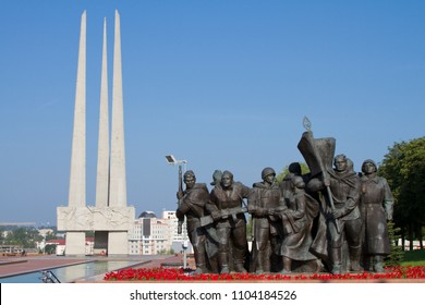 VITEBSK, BELARUS - JULY 28: Monument to the Soviet soldiers who fell during the Great Patriotic War on July 28, 2016 in Vitebsk.