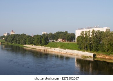 """VITEBSK, BELARUS - JULY 28: Zapadnaya Dvina River and the view of the building with the inscription """"The Golden Ring of Vitebsk - Dvina"""" on July 28, 2016 in Vitebsk."""