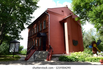 VITEBSK, BELARUS - JULY 8, 2016: Marc Chagall art center in Vitebsk
