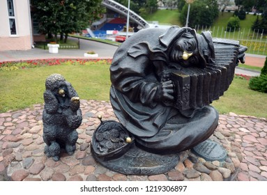 "VITEBSK, BELARUS - JULY 8, 2016: Sculpture ""Street Clown"" near the summer amphitheater in Vitebsk"