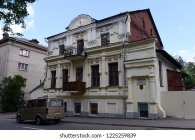 VITEBSK, BELARUS - JULY 8, 2016: Old building on Putna street in Vitebsk