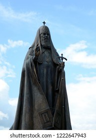 VITEBSK, BELARUS - JULY 8, 2016:Monument to Patriarch Alexy II near the Holy Dormition Cathedral in Vitebsk