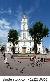 VITEBSK, BELARUS - JULY 8, 2016:Town hall square in the historical part of Vitebsk