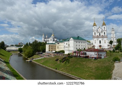 VITEBSK, BELARUS - JULY 8, 2016:View of the historical center of Vitebsk