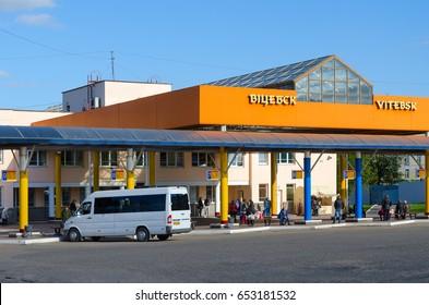 VITEBSK, BELARUS - MAY 16, 2017: Unknown people are waiting on landing platforms of bus station Vitebsk, Belarus