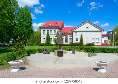 VITEBSK, BELARUS - MAY 25, 2017: Monument to veterinarian on territory of Vitebsk State Academy of Veterinary Medicine, 1-st Dovator Street, Vitebsk, Belarus