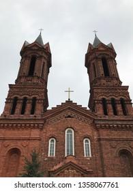 Vitebsk, Belarus - May 5, 2018: The Catholic Cathedral of St. Barbara Leningradskaya Street on May 5, 2018 in Vitebsk, Belarus