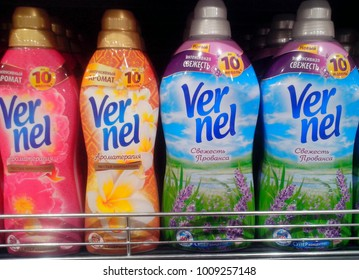Vitebsk, Belarus-January, 23,2018: Vernel on the shelf of the store. The Vernel is a rinse aid for softening and flavoring with laundry when washing