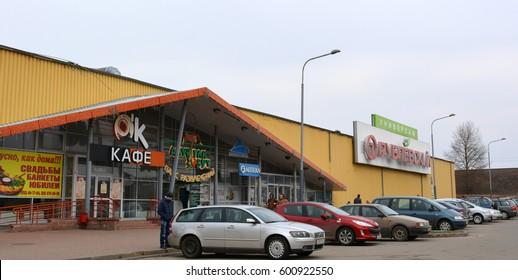 Vitebsk, Belarus-March, 12,2017: Shopping  Center Rublevsky, Vitebsk, Belarus
