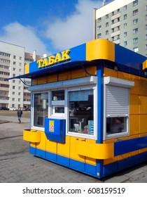 Vitebsk, Belarus-March, 19,2017: Pavilion Tabak,  Vitebsk, Belarus