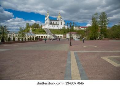 Vitebsk, Vitebsk region/Belarus - 02.05.2014: Holy Assumption Cathedral
