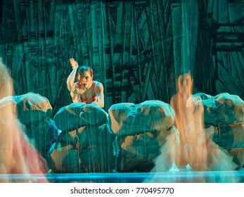 "Vitebsk, Vitebsk region/Belarus-11.19.2017:International Festival of Modern Choreography 2017 ""KARMEN.TV"" is the first performance of the titled ""KYIV MODERN BALLET"" Choreography  : Radu Poklitaru."