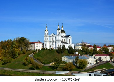 Vitebsk,Belarus - 06/10/2018: Holy Assumption Cathedral of the Assumption on the hill and the Holy Spirit convent. Vitebsk, Belarus