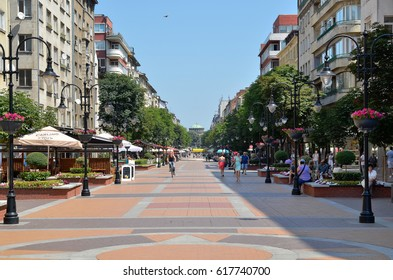 Vitosha Boulevard in Sofia, Bulgaria. Photo taken at July 19, 2015
