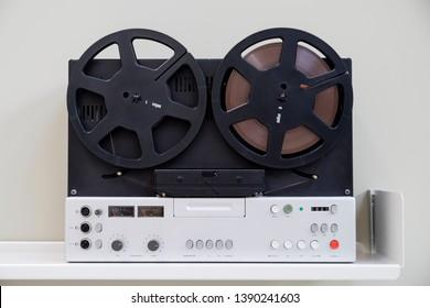 Vitsoe Leamington Spa, Warwickshire/England UK - 06.02.2018: Iconic 20c Braun reel to reel TG1000 tape recorder designed by Dieter Rams