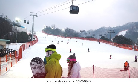 Vivaldi Ski Resort, Seoul South Korea - Dec 10, 2017: Ski field at Vivaldi ski resort in winter season.