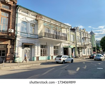 "Vladikavkaz, Russia, June, 28, 2019.Street Dzhanaeva, house 18-20. The former building of the trading company ""Kirakozov-Oganov"" and the former house of the society of clerks. Vladikavkaz, Ossetia"
