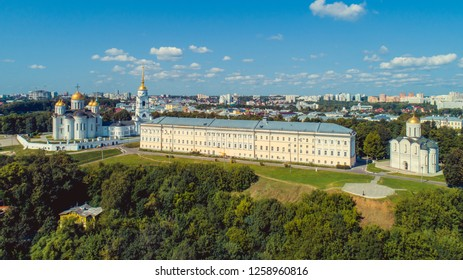 Vladimir city, Golden Ring of Russia. Aerial view of the main sights of Vladimir: the Assumption Cathedral, the building of the Vladimir provincial offices and the Demetrius Cathedral.