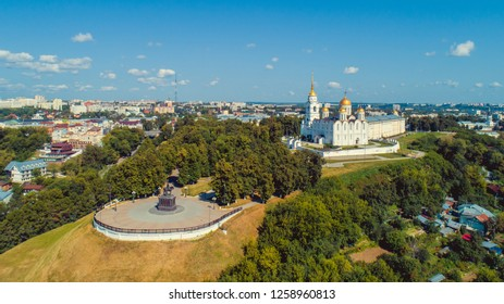 Vladimir city, Russia. Aerial view of the observation deck of Pushkin Park and the Assumption Cathedral in Vladimir.