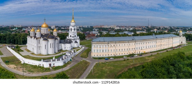 Vladimir, the Golden Ring of Russia. An air panorama of the main sights of Vladimir: the Assumption Cathedral, the building of the Vladimir provincial offices and the Demetrius Cathedral.