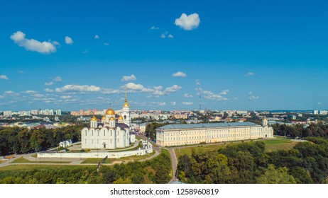 Vladimir, Golden Ring of Russia. An air panorama of the main sights of Vladimir: the Assumption Cathedral, the building of the Vladimir provincial offices and the Demetrius Cathedral.