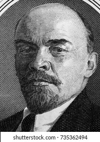 Vladimir Lenin portrait on old Russia ruble banknote macro, leader of Russian Revolution 1917, black and white