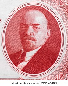 Vladimir Lenin portrait on Russia 3 rouble (1937) banknote closeup, Russian communist revolutionary, politician and marxism theorist, leader of Russian revolution 1917.