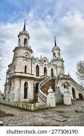 Vladimir pseudo-Gothic church in Bykovo. Russia