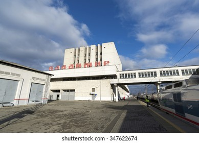 VLADIMIR,  RUSSIA -05.11.2015. The building of the railway station and long-distance trains