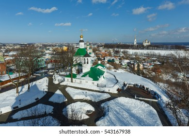 Vladimir, Russia. Aerial panoramic view of the historic city center.