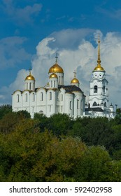 Vladimir, Russia. Assumption Cathedral with bell tower.