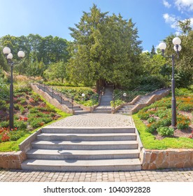 Vladimir, Russia - August 10, 2017: Slope with stairs in the Patriarchal Garden on a summer sunny day.