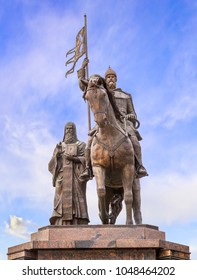 Vladimir, Russia - August 11, 2017: Monument to Prince Vladimir - the founder of the city, and Saint Fedor, who once baptized Rus. Established in the park named after A. Pushkin in 2007.