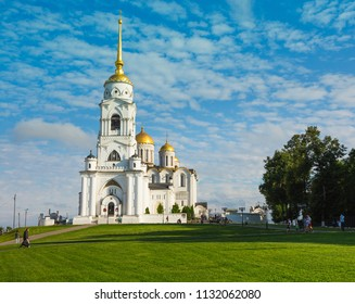 VLADIMIR, RUSSIA, August 11, 2017. The Vladimir Assumption Cathedral (Uspensky Cathedral)