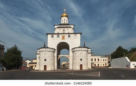 VLADIMIR, RUSSIA - July 28, 2018: Golden Gate