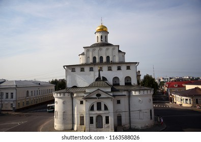 VLADIMIR, RUSSIA - JULY 28, 2018: Golden Gates, famous architectural monument of Vladimir town.