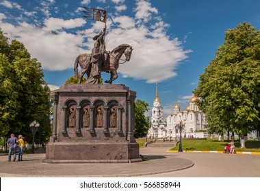 VLADIMIR, RUSSIA - JUNE 7, 2015: Monument of Prince Vladimir in front of the Assumption cathedral in Vladimir, Russia. Golden Ring of Russia. UNESCO World Heritage Site.