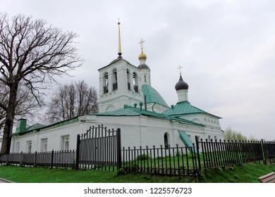 Vladimir, Russia. - May 06.2018. Savior Transfiguration Church in Vladimir