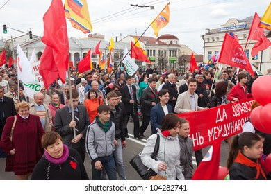 VLADIMIR, RUSSIA - MAY 1: Citizens are participating in the march of International Workers' Day event May 1, 2012 in Vladimir, Russia. Workers and opposition group walks in main street