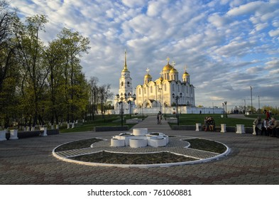 VLADIMIR, RUSSIA - MAY 2, 2016: Dormition Cathedral (Assumption Cathedral) and Bell tower in Vladimir, Russia. UNESCO World Heritage Site.