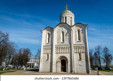 Vladimir, Russia - May 2019: Dmitrievsky Cathedral in Vladimir.   Vladimir, the Golden Ring of Russia,  is a UNESCO heritage and a popular destination for tourists.