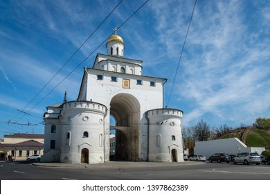 Vladimir, Russia - May 2019: The Golden Gate of Vladimir constructed between 1158 and 1164, in Vladimir the Golden Ring of Russia, a popular destination for tourists.