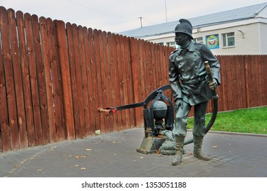 VLADIMIR, RUSSIA - OCTOBER 17, 2018: Monument to a fireman in Vladimir town, Russia.  Vladimir is a popular touristis city from golden ring list of cities to visit.